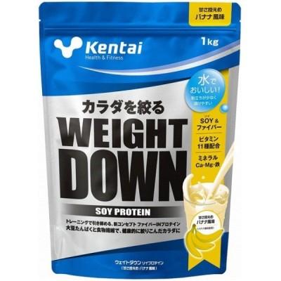 【プロテイン】KENTAI(健康体力研究所) ウエイトダウン ソイプロテイン バナナ風味 1.0kg K1241【550】