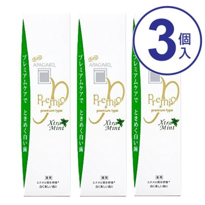 サンギ アパガード プレミオ エクストラミント 100g 美白歯磨き粉 【3個セット】