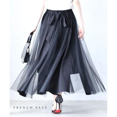 frenchpave 異素材を合わせたミックススカート