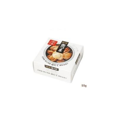 青華堂 缶つま 北海道・噴火湾産ほたて燻製油漬 55g 惣菜 おつまみ 珍味 お酒のお供 おかず 帆立 ホタテ 海産