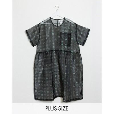 コリュージョン ドレス 大きいサイズ レディース COLLUSION Plus organza trek print midi smock dress エイソス ASOS ブラック 黒