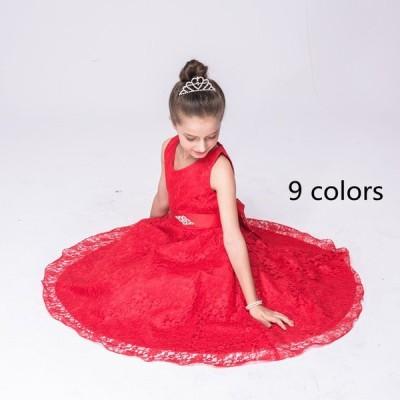 送料無料!女の子ドレス ワンピース フォーマルドレス ロングドレス レース チュールスカート 9color 結婚式のおよばれ キッズドレス