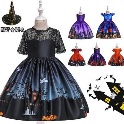 子供ドレス ハロウィン衣装 女の子ドレス 子供ワンピース 魔女 悪魔 コスプレ衣装 ハロウイン変装 可愛い ウィッチ プリンセス コスチューム コスプレ衣装