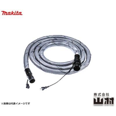 マキタ 集じん機用 スパイラルコードホース 26mm×5.0m A-65121