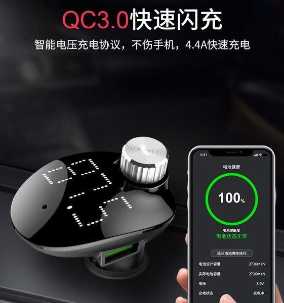 車載藍牙接收器5.0無損mp3播放器多功能轉換器汽車連接aux高音質