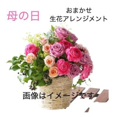 母の日 ギフト フラワー アレンジメント 生花