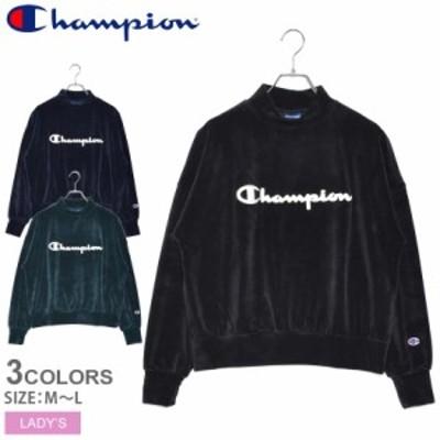 チャンピオン トレーナー レディース モックネックシャツ トップス ベロア スウェット 長袖 CHAMPION CW-QS004