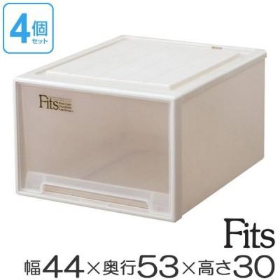 収納ケース Fits フィッツ フィッツケース フィッツケースクローゼット ワイド L-53 4個セット ( 収納 収納ボックス 衣装ケース )