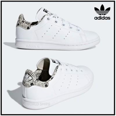 スタンスミス アディダス キッズ スニーカー adidas Originals Stan Smith グラフィック ホワイト ブラック ヨーロッパ限定モデル