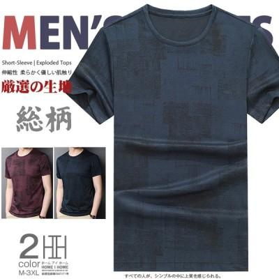 Tシャツ メンズ 半袖 丸首 柄物 おしゃれ プリント 個性 通気 カットソー カジュアル