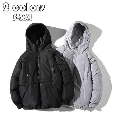 メンズ ファッション アウター 中綿ジャケット 防寒コート フード付き 厚手 防寒防風 ゆとり 無地 大きいサイズ お洒落 あたたか 冬服 保温 2色 冬服