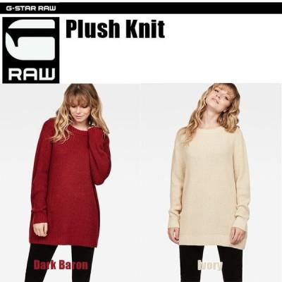 G-STAR RAW (ジースターロゥ) Plush Knit (プラッシュニット) アジアンサイズ リブ編みニットセーター