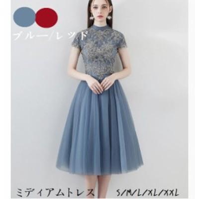 大人気 レースパーティードレス ロングドレス 結婚式 ミディアムドレス 二次会 お呼ばれドレス ウエディングドレス 大きいサイズ