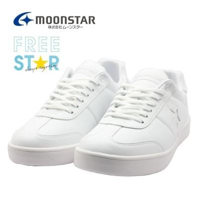 moonstar ムーンスター フリースター メンズ スニーカー MS FS004 ホワイト
