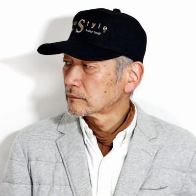 キャップ メンズ 野球帽 紳士 日本製 帽子 ワイドキャップ 刺繍 黒 ブラック