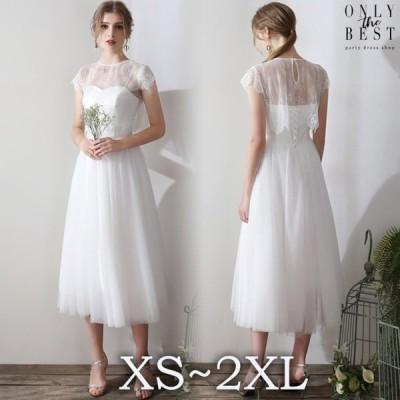 大人気 チュール ウェディングドレス 白 二次会 花嫁 カラードレス 大きいサイズ ウェディング 白 ワンピース ドレス ロングドレス ウェ whwdgdrst-V0004