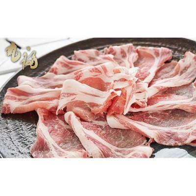 BG18:淡路島産豚肉 しゃぶしゃぶ用スライス