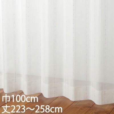 レースカーテン UVカット | カーテン レース アイボリー ウォッシャブル UVカット 巾100×丈223〜258cm TD9533 KEYUCA ケユカ