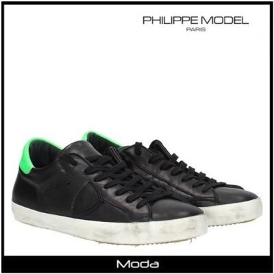PHILIPPE MODEL PARIS フィリップモデルパリ スニーカー メンズ 黒 ブラック ローカット ラバーソール レースアップ