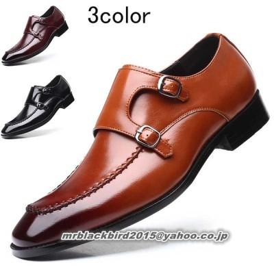 ビジネスシューズ メンズローファー メンズシューズ フォーマルシューズ ドライビングシューズ 歩きやすい 紳士靴  通勤