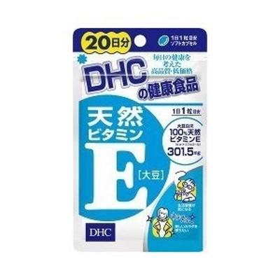 【DHC】 天然ビタミンE(大豆) 20日分 20粒 【健康食品】