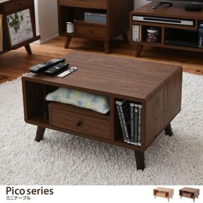 [MAX3,050円OFFクーポンオフクーポン 3/5 0時〜23時59分]センターテーブル テーブル リビングテーブル コーヒーテーブル ローテーブル 小物入れ 木製 カ
