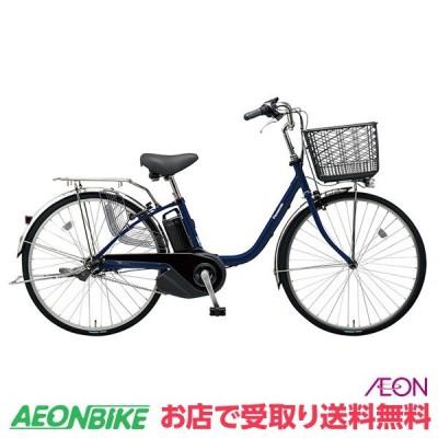 【お店受取り送料無料】 パナソニック (Panasonic) ビビ SX 2020年(継続モデル) イオン限定モデル 8.0Ah マットネイビー 26型 BE-4ELSX63V3 電動自転車