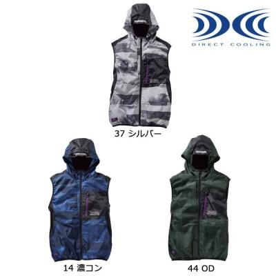 空調服 TORAICHI1072-662 寅壱 エアーベスト M〜5L