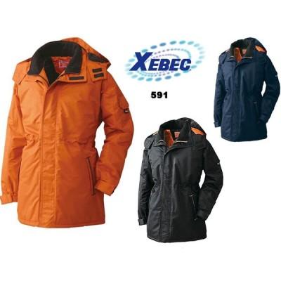 最高の防水性能!!透湿 防水 防寒コート 591 防寒服 コート ジーベック(XEBEC)Sサイズ〜5L 6Lサイズ