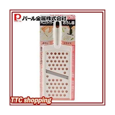 パール金属 エッセンシャル プラスチック製 スライサー おろし器 【日本製】 C-9451