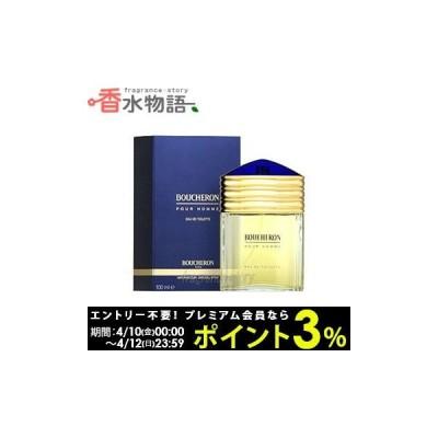 ブシュロン BOUCHERON ブシュロン プールオム 100ml EDT SP fs 【香水 メンズ】【あすつく】