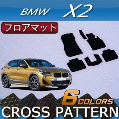 BMW X2 YH系 F39 フロアマット (クロス)