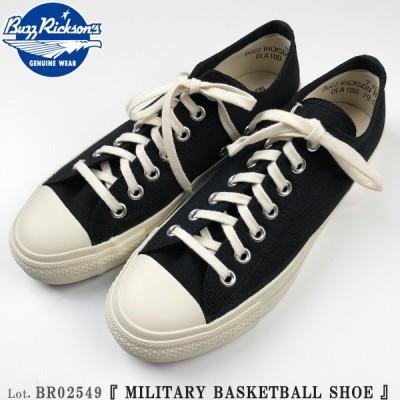 バズリクソンズ BUZZ RICKSON'S ミリタリー バスケットボール スニーカー アーミーコンバース Lot. BR02549