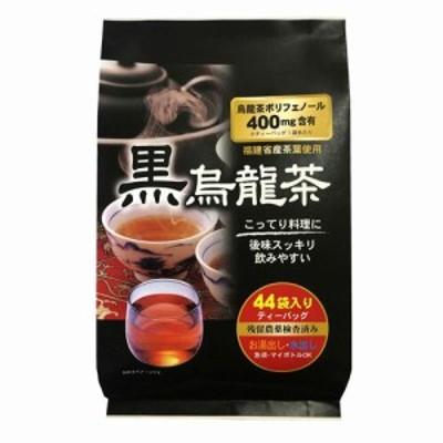 お茶の丸幸 黒烏龍茶ティーバッグ 4g×44P