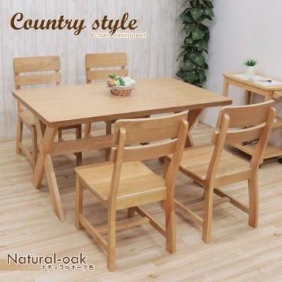 ダイニングテーブルセット 4人掛け 幅135cm 5点 ナチュラルオーク色 deuk135-5-371ok 椅子4脚 フレンチカントリー調 木製 カフェ風 アウトレット 24s-3k