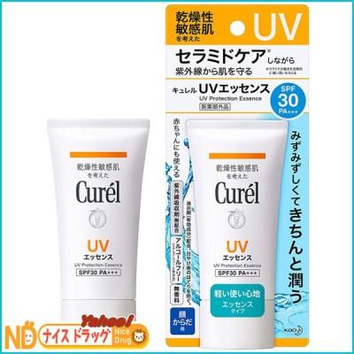 <お取り寄せ商品> 花王 キュレル Curel UVエッセンス SPF30・PA+++ 50g 医薬部外品