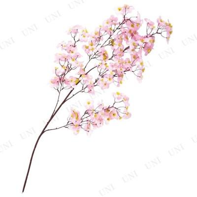 [4点セット] 105cm大枝 シルク桜