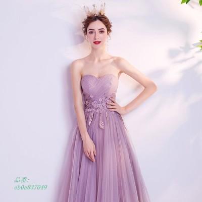 カラードレス 二次会 パーティードレス ロングドレス 花嫁 ウェディングドレス ウエディングドレス ドレス 結婚式 イブニングドレス 大きいサイズ 演奏会