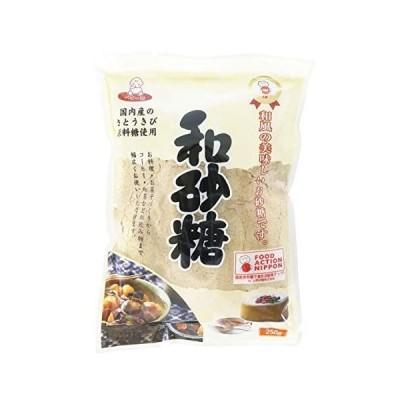 上野砂糖 和砂糖 250g 2袋