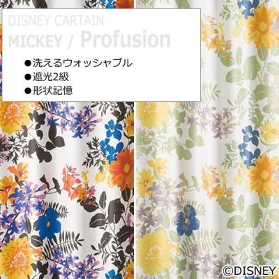 デザインカーテン 洗える ディズニー ミッキー 既製サイズ約幅100×丈135cm プロフュージョン (S) 引っ越し 新生活