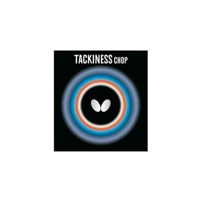 タマス バタフライ タキネス チョップ ブラック A 厚 05450 卓球ラバー Butterfly