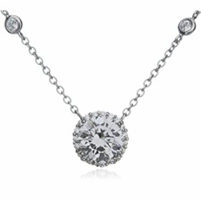 "SilverLuxe Sterling Silver Cubic Zirconia Station Necklace with Halo Center 16"" +2"""