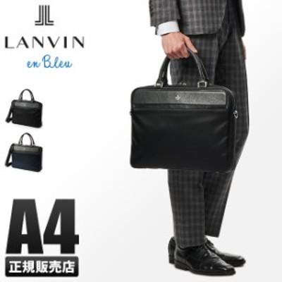 三太郎の日 対象 ランバンオンブルー ビジネスバッグ メンズ ブランド A4 LANVIN en Bleu ロビックス 559501