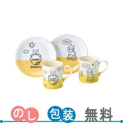 ハニーイエロー ペアマグ&プレートセット 3530‐02 ギフト包装・のし紙無料 (A5)