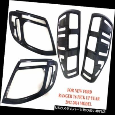 ヘッドライトカバー フォードレンジャーT6用ブラックカーボンヘッド+テールライトトリムカバーのセット2012-2014  SE
