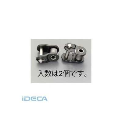 "BN68600 3/4""(19.05mm) オフセットリンク(無給油/2個)【キャンセル不可】ポイント10倍"