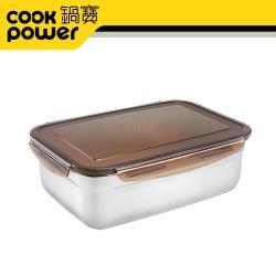 【CookPower鍋寶】316不鏽鋼保鮮盒2000ML-長方形 BVS-2001