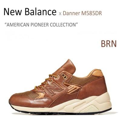 New Balance x Danner 585 DR Brown ニューバランス ダナー M585DR シューズ スニーカー 新品未使用 新古品