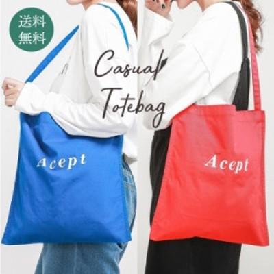 送料無料 トート エコバッグ サブバッグ シンプル 帆布バッグ 赤 青 マザー