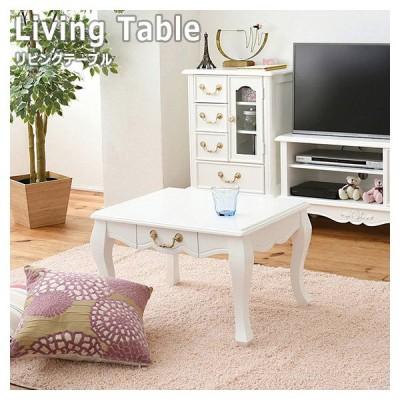 CatsPrincess キャッツプリンセス リビングテーブル 引き出し付き おしゃれでキュートなテーブル